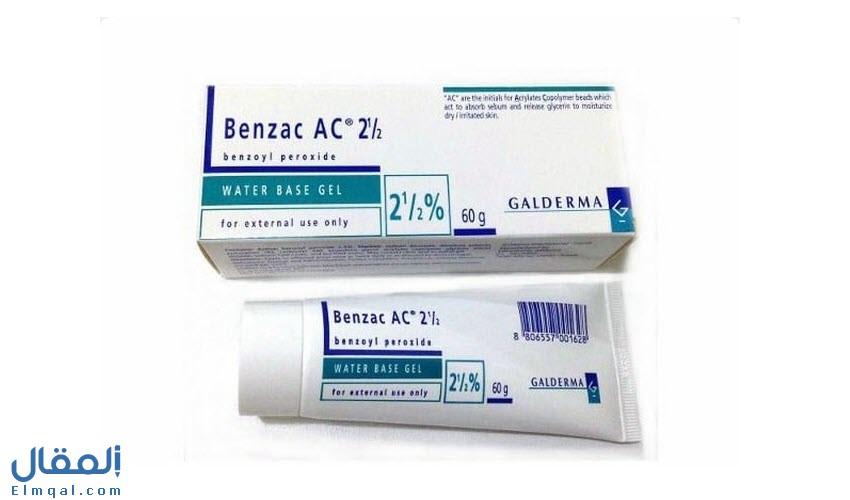 بنزويل بيروكسيد جل Benzoyl Peroxide Gel لعلاج بثور حب الشباب