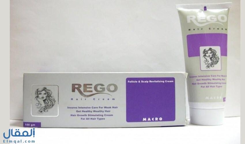 ريجو شامبو طبي Rego Shampoo مضاد للقشرة لتكثيف الشعر ومنع التساقط