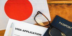 كيفية الحصول على تأشيرة طالب للدراسة في اليابان