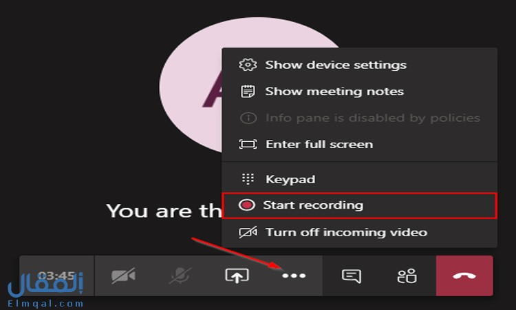 تسجيل مايكروسوفت تيمز