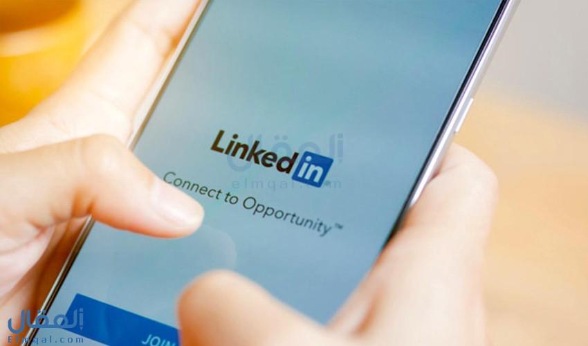 كيفية إرسال رسالة صوتية على LinkedIn والإبلاغ عن الرسائل المسيئة؟