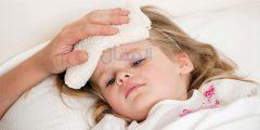 أفضل طريقة لعلاج الحمى Fever وخفض درجة الحرارة العالية