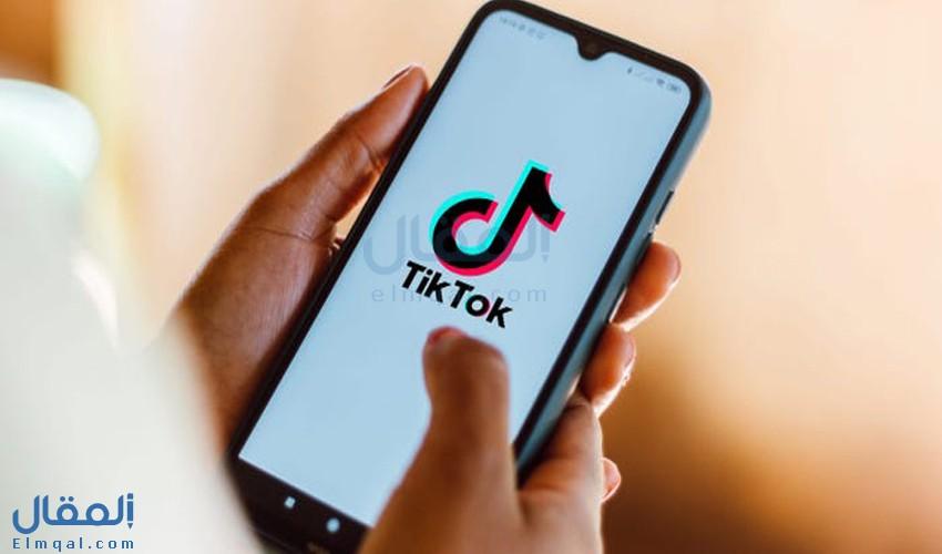 كيفية التقديم السريع أو الإرجاع في TikTok والتخطي إلى جزء معين من الفيديو