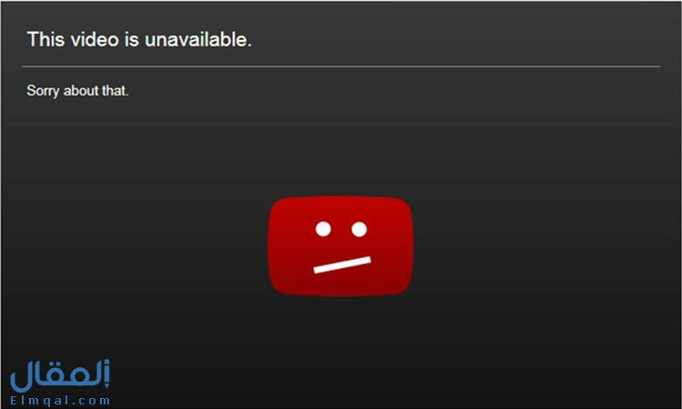 فيديو يوتيوب